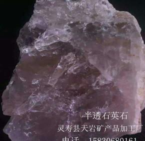 공급 핑크 흰색 투명 석영석 핑크 석영석 부용 스톤 백색 석영 모래
