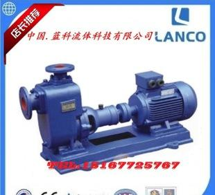 [50ZXP18-20] factory direct industrial grade corrosion resistant stainless steel horizontal self-priming centrifugal pump