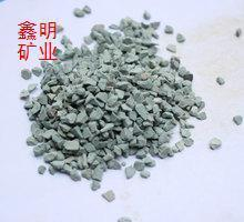 Manufacturers supply green zeolite, zeolite, zeolite, zeolite powder