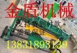 加工定制铁丝折弯机折弯成型机 调直切断机械设备;