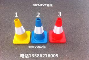 The promotion of high-quality 30cmpvc traffic cone road barricade reflective road cone traffic facilities factory direct sales
