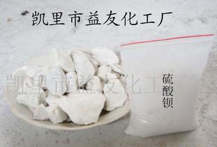 공급 천연 황산 바륨 (원생 흰 광산 바라이트) 가루