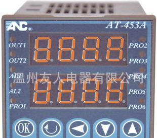 台灣友正電機ANC品牌工業計時器AT 953-4雙排顯示;