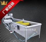 厂家直销洗菜机 多功能清洗机械 白菜气泡清洗机;