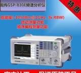 原装全新 台湾固纬GSP-830E频谱分析仪 频率9kHz~3GHz 学校专卖;