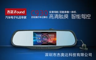 五合一行车记录仪 1080P/导航/蓝牙/WIFI 导航+ 行车记录仪一体机;