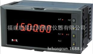专业供应 虹润NHR-2100/2200数显定时器 工业计时器;