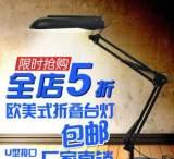 11W护眼 落地灯 现代简约学习工作客厅卧室钢琴麻将护眼台灯;