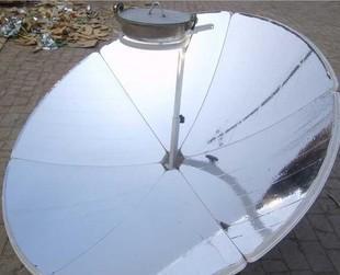 SOLAR COOKER [太阳灶];