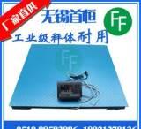 地磅3t电子地磅平台秤1t2t3t至强型称重地上衡厂家直供;