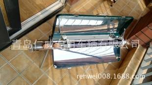 便携式太阳能水杯,太阳能烤炉,太阳能烤箱,太阳灶;