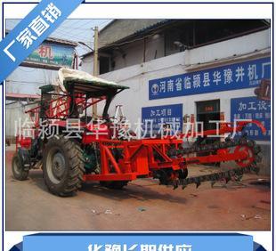 专业供应拖拉机改链条沟机 大型自走式链条挖沟机;