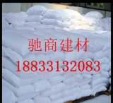 大量供应滑石粉 造纸、橡胶;