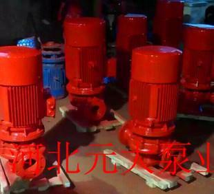 IRG centrifugal pump vertical centrifugal pump of horizontal centrifugal pump pipeline centrifugal pump