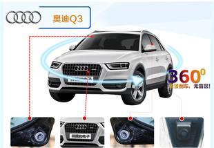 【厂家直销】 高清夜视汽车360度全景行车记录仪;