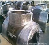 河北宏勃生产大口径对焊三通四通 DN600-DN1200 Q235B材质;