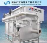 蓝海环境设备品质保证 LH-CQ澄清器(气浮设备);
