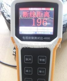 4KM智能电缆故障测试仪 电缆障碍测距仪 通讯检测仪器;