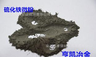 토양 개량 유화철 황철석 트로일라이트 업체 헨리 성