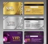 会员卡制作PVC卡VIP卡贵宾卡磁条卡积分卡条码卡金属卡