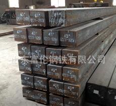 专业供应40cr钢坯方坯 16mn圆钢方坯;