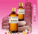 厂家直销欧美香水香精 专业美容护肤 原装进口 化妆品香精 日用;