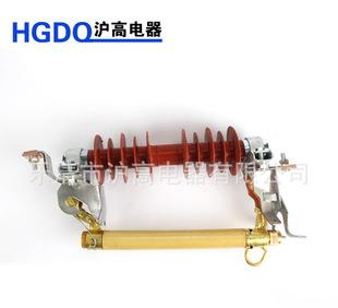The supply of high-quality HRW11-10 drop type fuse high-voltage drop type fuse manufacturers price