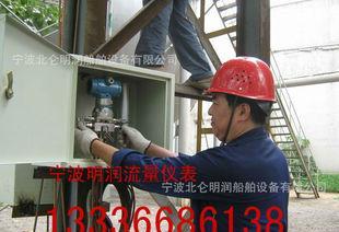 工业天然气流量表_车间天然气计量表_化工天然气流量表_精密仪表;