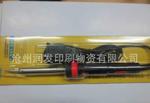 厂价直销 内热式电烙铁 外热式电烙铁 调温电烙铁;