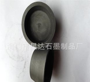 专业供应 熔金石墨坩埚 高纯度石墨坩埚 石墨坩埚加工;