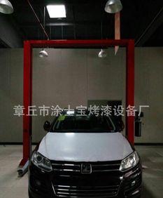[Zhangqiu] Longmen with Spurt car lifting machine