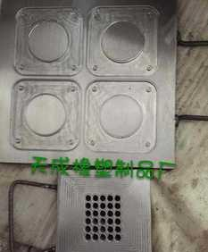 Rubber molding mold mold mold is gasket