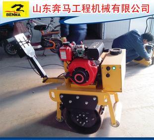 小型压实机械 手扶式单钢轮压路机 柴油机 液压驱动 机械震动