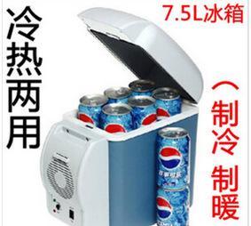 Manufacturers selling car refrigerator 7.5 liters car with hot and cold refrigerator car refrigerator mini fridge