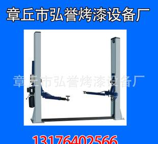 Supply lifting machine manufacturers specializing in the production of automobile lifting machine for automobile 4S shop special lifting machine