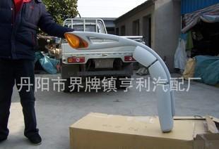 Yutong Jinlong Haige bus pass / bus / car rearview mirror car rearview mirror / bus spherical mirror