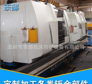 Factory to undertake various kinds of anti-corrosion equipment and environmental protection equipment metal sheet metal processing machine shell proce