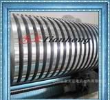 信号屏蔽用铝箔 屏蔽铝箔 线缆铝箔 铝箔复合箔 线缆材料;