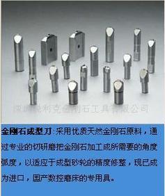 供应金刚石工具,金刚笔,洗石笔;