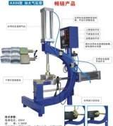 加大气缸型三维数控轮胎自动硫化、修补、补胎机;