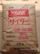 LCP/日本新石油化学/MG-350 BPRL 注塑级 耐高温 增强级 纤维;