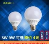 E27螺口摄影LED灯泡 龙珠泡球泡影楼LED球泡灯;