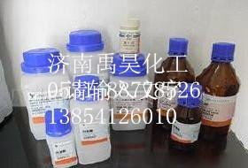 厂家现货二月桂酸二丁基锡化学纯优质二月桂酸二丁基锡全国发货;