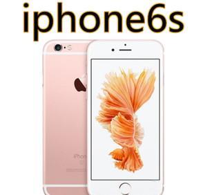 厂家批发新款国产智能6s手机4.7寸四核移动联通3G 货到付款 代发;