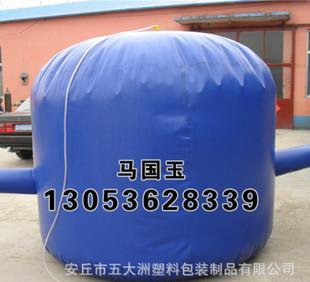 厂家直销沼气设备塑料储罐滚塑产品可重复使用软体沼气池;