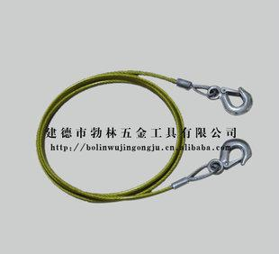 [] provides a tow rope tensioner firm welcome to order
