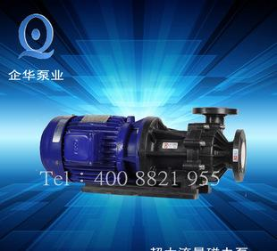 Qihua circulating pump, small portable corrosion, magnetic pump in five star products