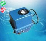 【厂家直销】电动执行器LQ型 LQ20-1、天津北方、电动头等;