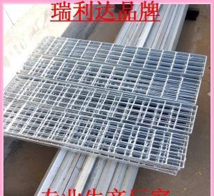 瑞利达排水明沟盖板焊接牢固 厂家直销诚信通13年品质保证;