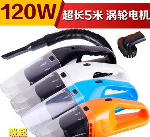 Wet and dry cleaner car cleaner with a new car near 120W high power Ni vehicle vacuum cleaner car